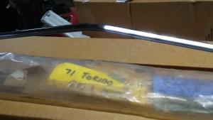 71 Torino Cobra center grille molding